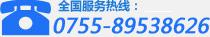 fun88126_400-076-8709